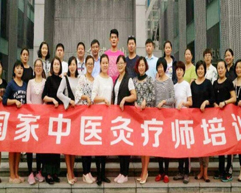 中医灸疗师项目